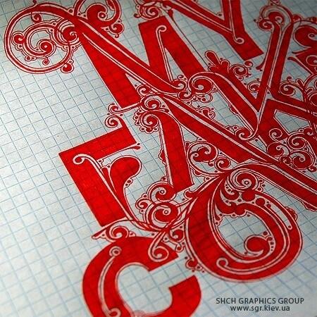 字体设计(好喜欢里面的一个风格)