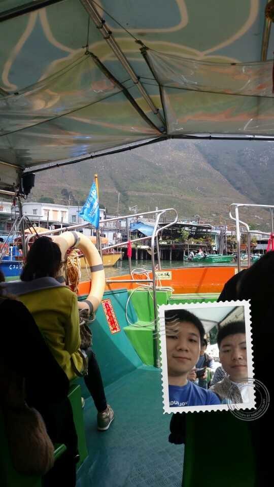 香港大澳渔村!