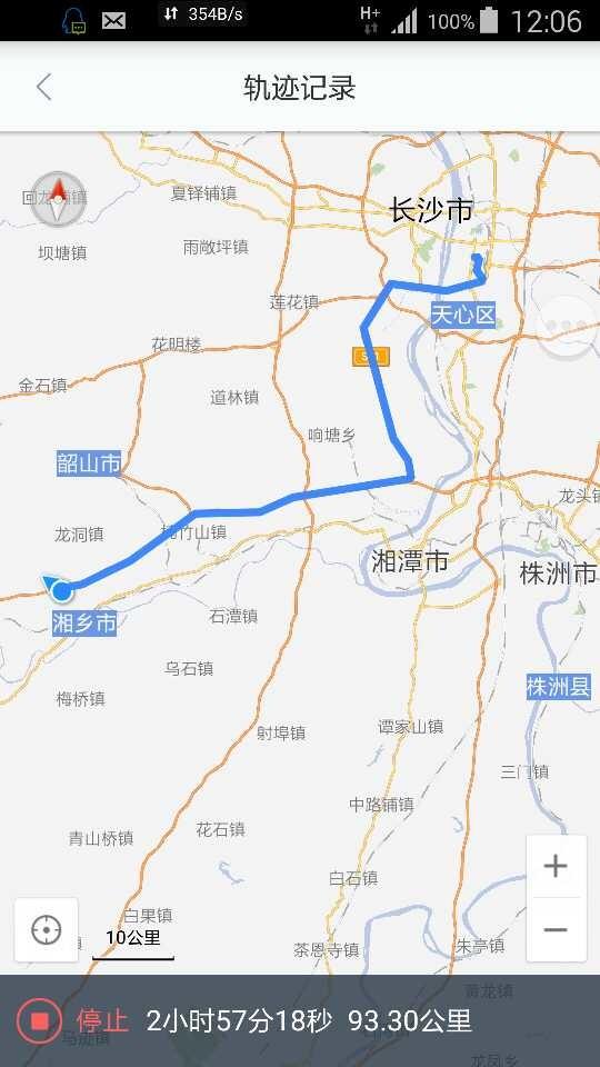 哈哈!三个小时才到湘乡……