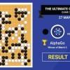 柯洁最终完败,AlphaGo不再进行比赛。