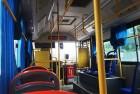 中非开会道路限行,通勤回归公共交通。