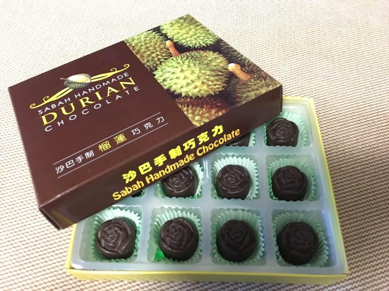 老妈从马来西亚带回来的巧克力!重口味!