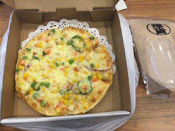 中午吃披萨