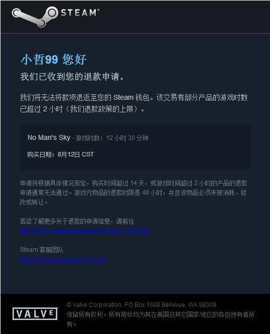 小哲正版游戏的里程碑--steam平台158元《无人深空》