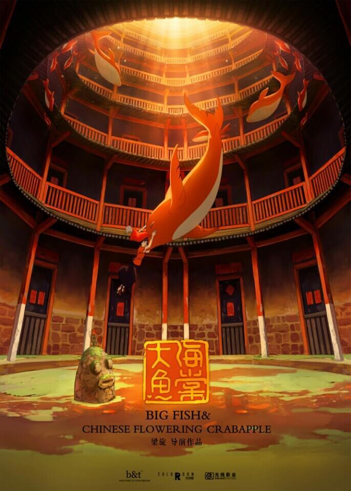 《大鱼海棠》国产动画来说很不错了!