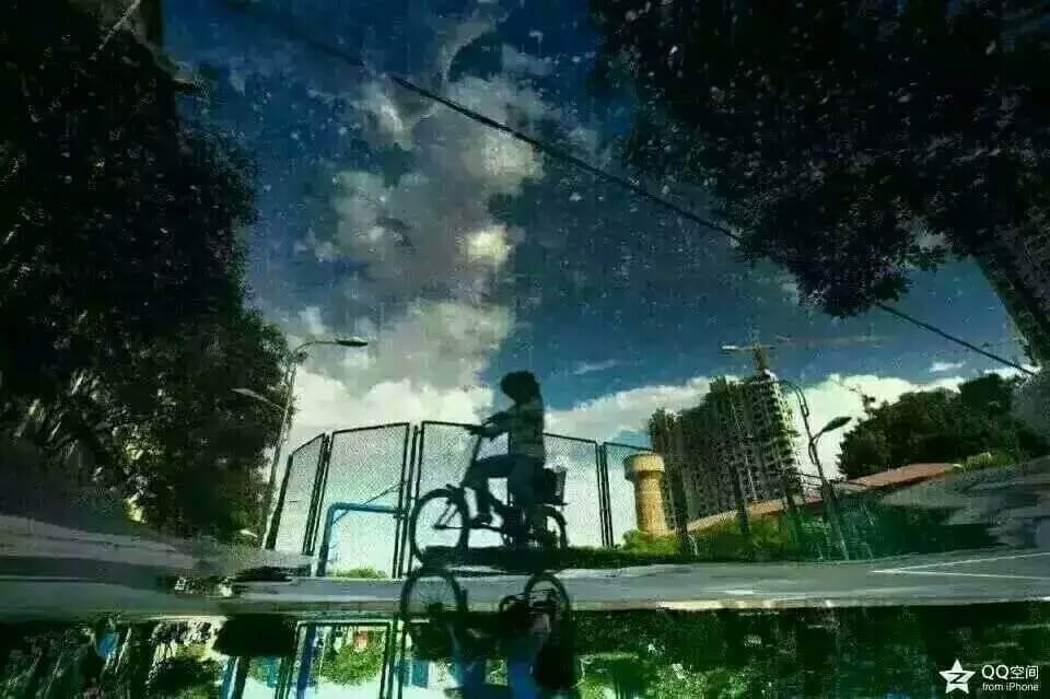 换个角度,倒过来看下图。人生也是如此,换个角度风景更美!