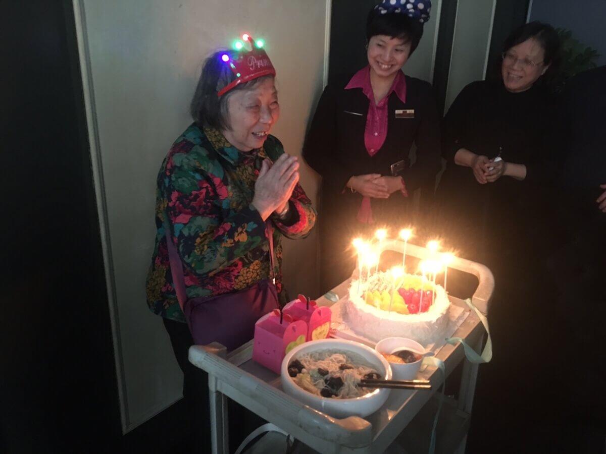 奶奶八十岁生日快乐!