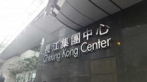 小哲香港行记录『标牌篇』