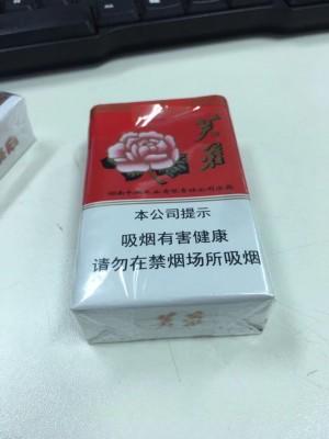 两块五一包的芙蓉没有王,第一次抽这么便宜的烟。没啥区别……
