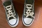618拼多多买了双19.9的鞋,鞋带太长创意系法……