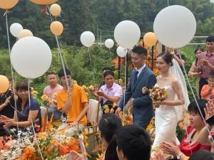 丁总新婚快乐!