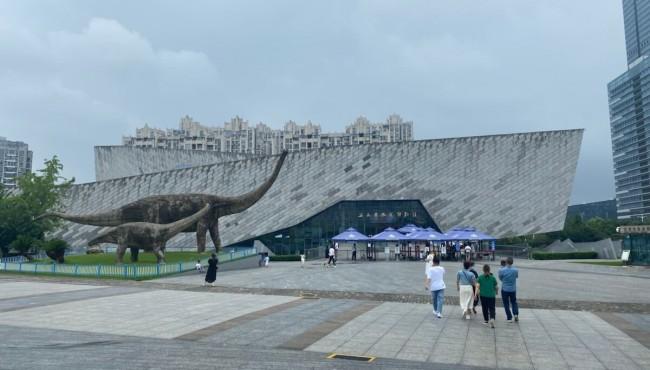 安徽省地质博物馆