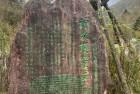 神农架旅游