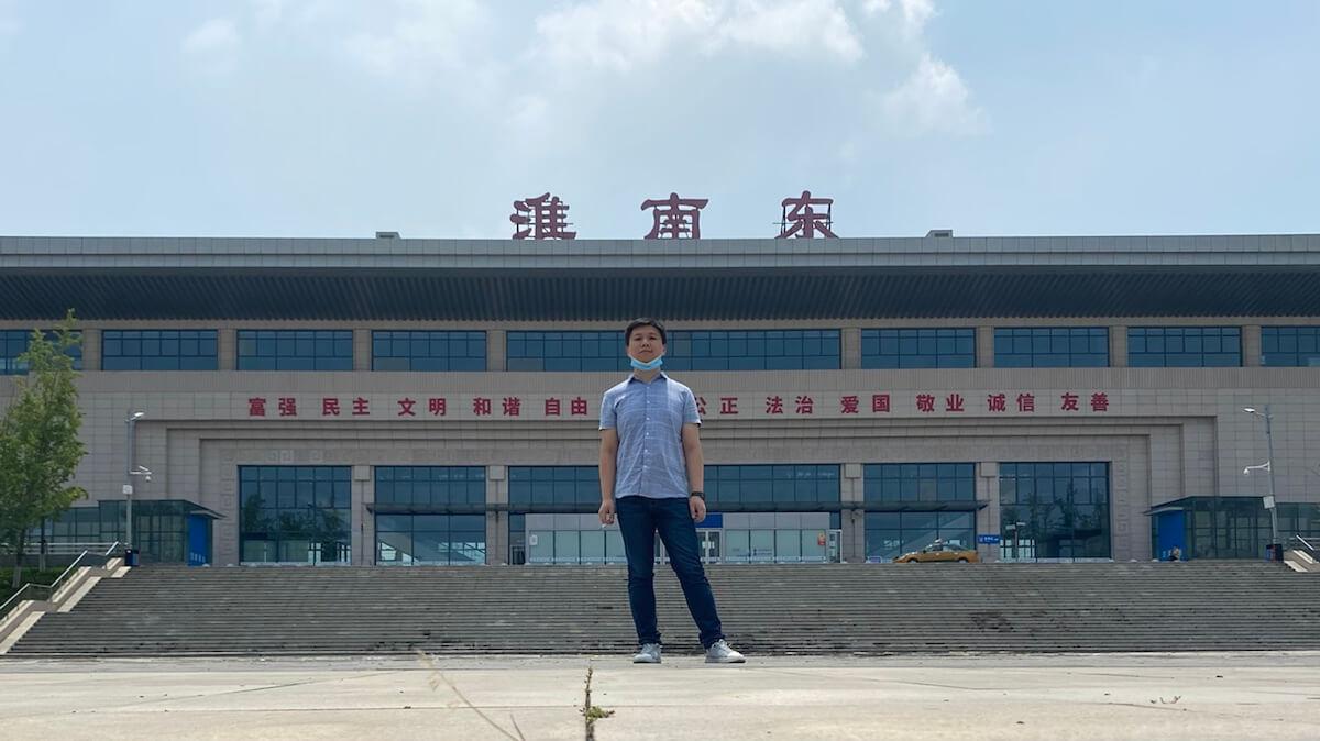 淮南再见,蚌埠我来了。